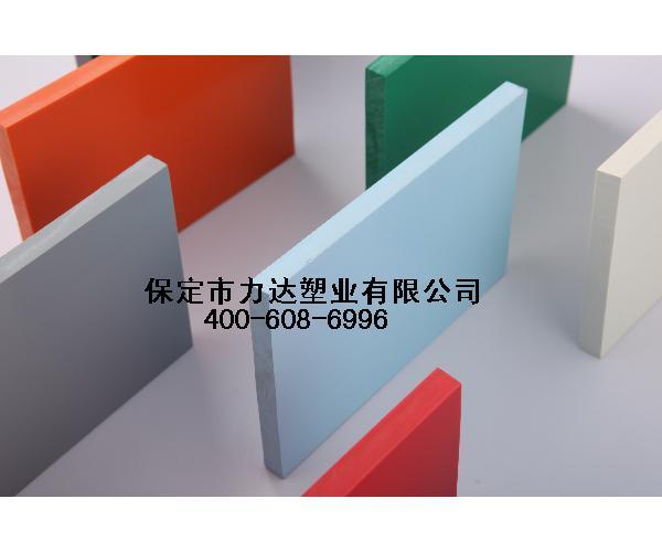 pvc硬板_pvc硬板厂家厂家(图片)