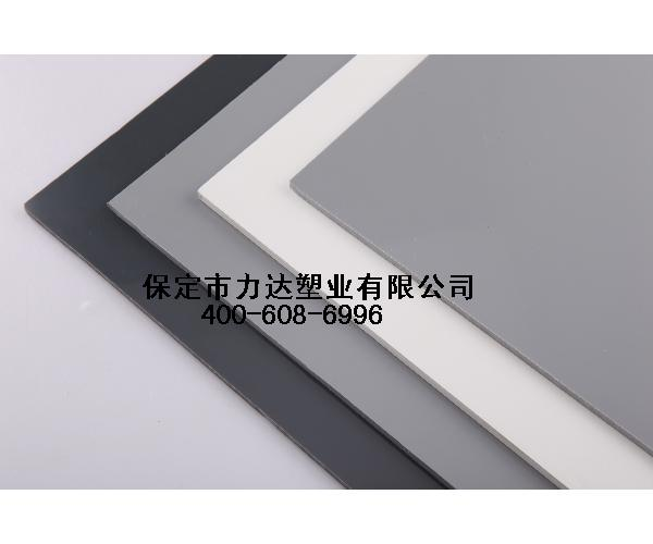 pvc硬板_pvc硬板价格商家(图片)