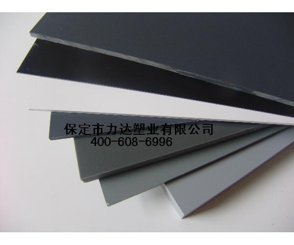 pvc硬板_力达pvc硬板 商家(图片)