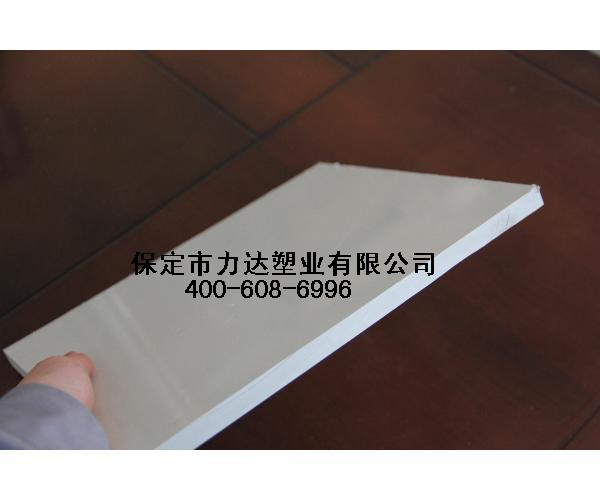 pvc硬板_pvc硬板厂家商家(图片)
